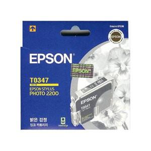 엡손(EPSON) 잉크 C13TO34770 / 밝은검정 / Styius Photo 2200