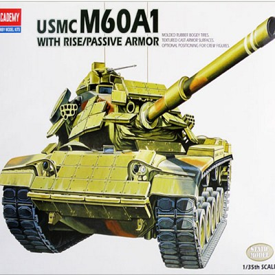 M60A1 증가장갑 전차 1/35 프라모델 아카데미과학 전투탱크 장갑차 모형