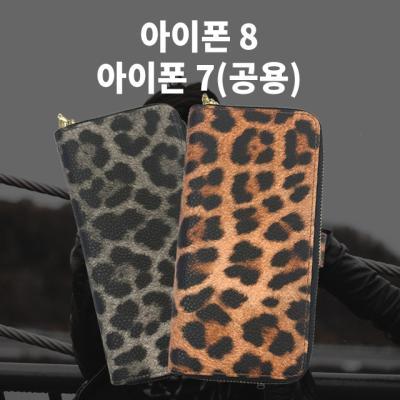 스터핀/레오나지퍼다이어리/아이폰8/아이폰7(공용)