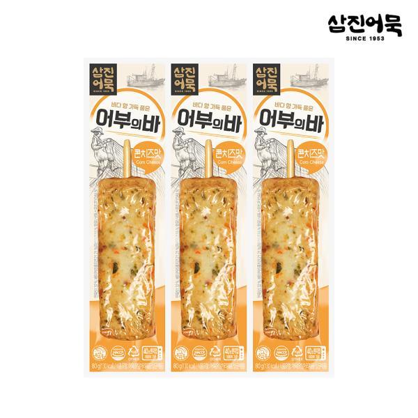 [삼진어묵] 어부의 바 1개 (콘치즈맛) 80g x 3개
