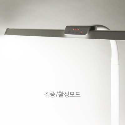 와이드800 BCL 책상스탠드(삼성LED적용)