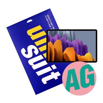 갤럭시탭S7 플러스 12.4형 저반사 슈트 2매