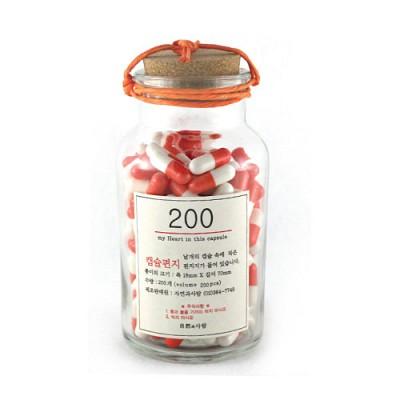 [자연과사람] 캡슐 200일 편지