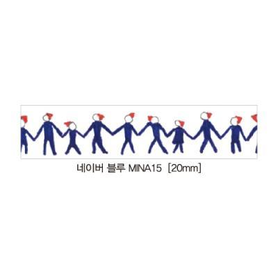 디자인마스킹테이프K-MINA15(네이버블루) 268254