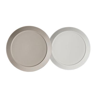 [오덴세]아틀리에 노드 라지 원형 접시 (대접시)