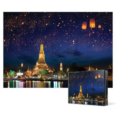 2000피스 직소퍼즐 - 방콕 러이 끄라통 축제 (미니)