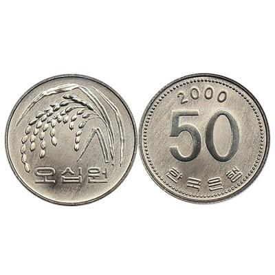 35조각 판퍼즐 - 화폐 오십원 동전 치매예방