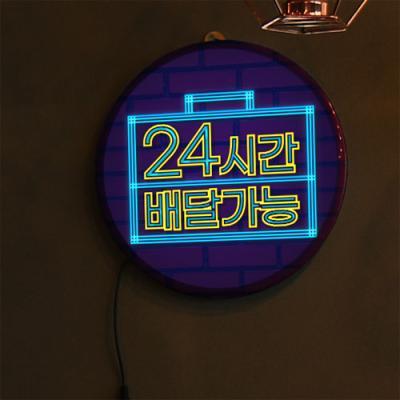 no504-LED액자25R_배달가능