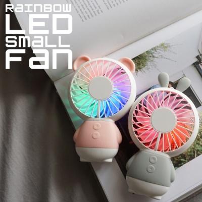 스미스 레인보우 LED 휴대용 미니 선풍기