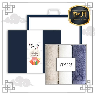 송월 호텔 40수 160g 3P 설 선물세트
