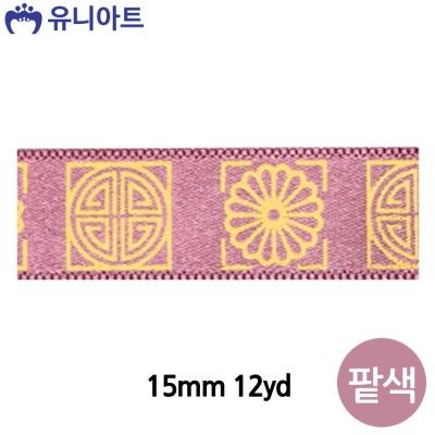 전통문양 금박리본 A (15mm) (12yd) (팥색)
