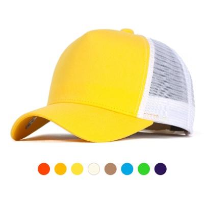 [디꾸보]베이직 메쉬 볼캡 모자 S-M-L AL145