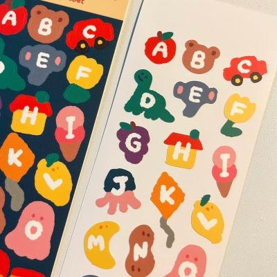 쿠킹쿠키 그림알파벳 씰스티커