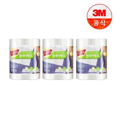 [3M]일회용 레이온 원데이행주 롤타입(60매x2Roll) 3개(총 360매)