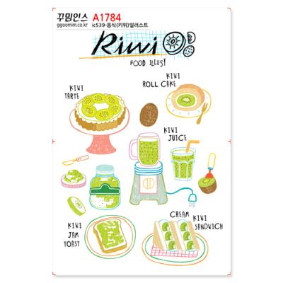 A1784-꾸밈인스스티커_음식(키위)일러스트