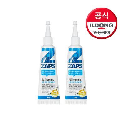 [잡스]앤트올킬 액상형 개미퇴치제(20g) 2개
