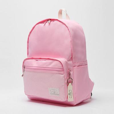 [로디스] 소프트백팩 무지백팩 핑크