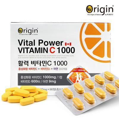 오리진 활력 비타민C 1000 60mg X 90정