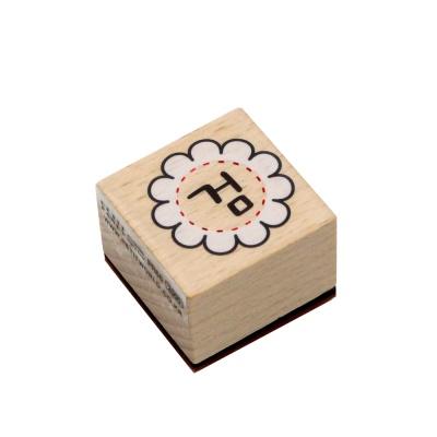 PR66 검(꽃)