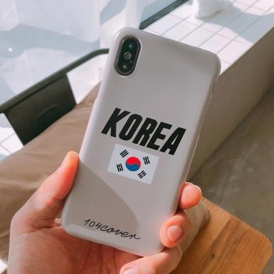 KOREA 커스텀 케이스 (문구 변경 가능)
