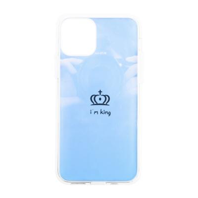 나인어클락 하프미러 한쌍 커플 케이스 - 아임킹 블루