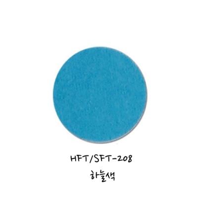 [현진아트] HFT휄트지30X45 (208하늘색) [장/1]  114555