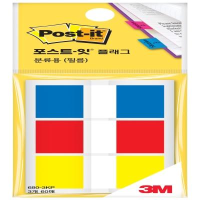 3M 포스트-잇® 플래그 분류용(필름) 680-3KP