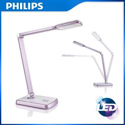 필립스 고급형 LED 학습용 스탠드 스페이드프로 71664[퍼플]