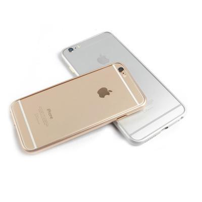 초경량 원터치 메탈 범퍼케이스(아이폰6플러스/5.5형)