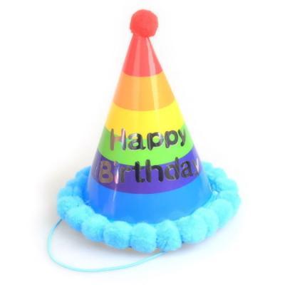무지개 생일 고깔모자 (블루)