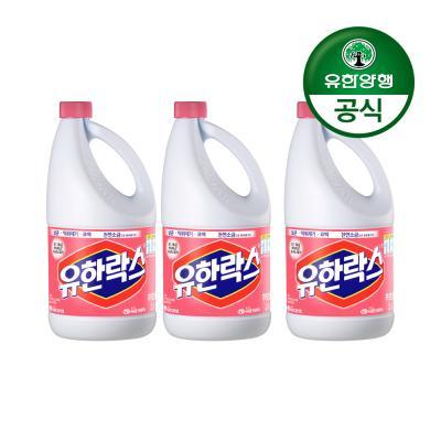 [유한양행]유한락스 후로랄 2L 3개
