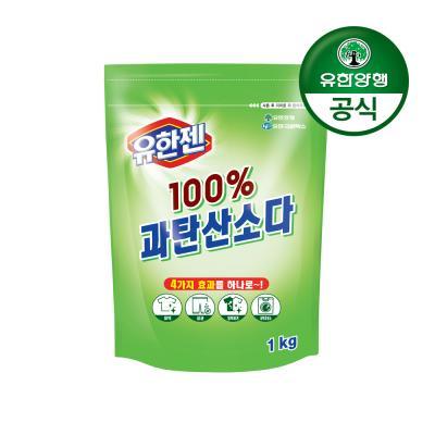 [유한양행]유한젠 과탄산소다(분말) 리필 1kg