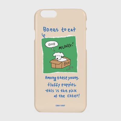 Box mung-beige(하드/터프/슬라이드)