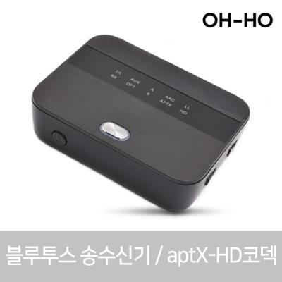 가우넷 오호 TR01 블루투스5.0 동글 유무선 송수신기
