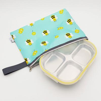 꿀벌대모험 나눔4구 식판 옐로우 뚜껑 파우치포함