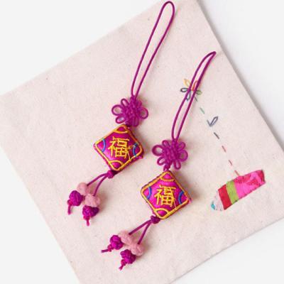 자주색 작은 방석 매듭끈 (3개)