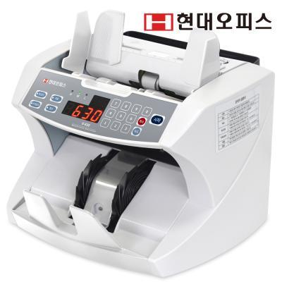 [현대오피스]지폐계수기V-630+HCS-500 상품권현금계수