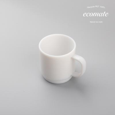 에코메이트 화이트머그 C1