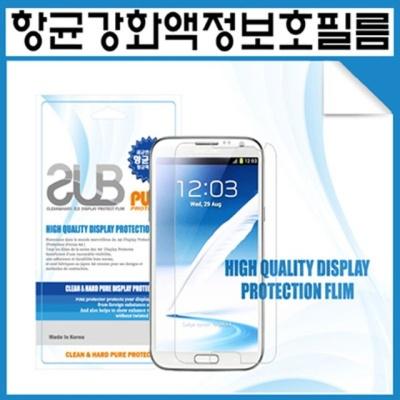 아이폰XR SUB 강화액정보호필름 2매