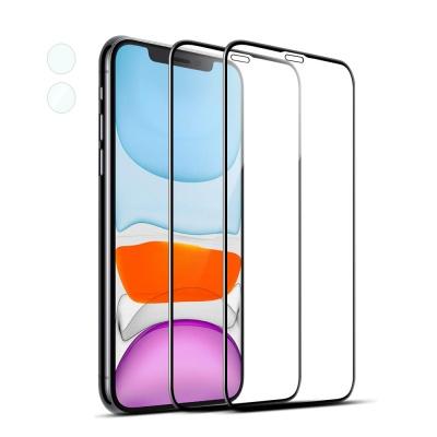 아이폰 11 디펜드 풀커버 강화유리 액정보호필름 2매+