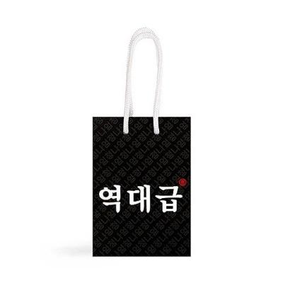 역대급 쇼핑백 XS 3매 Set