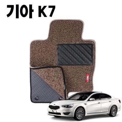 K7 이중 코일 카매트 차량용 차 발 깔판 매트 Brown