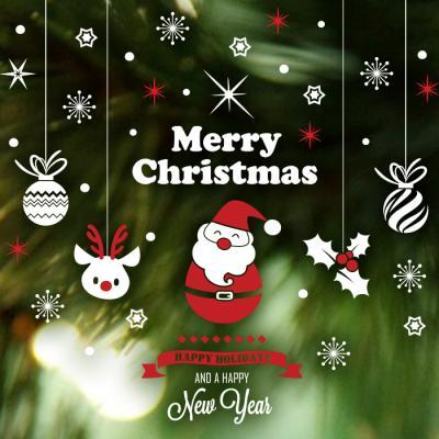 제제데코 크리스마스 눈꽃 스티커 장식 CMS4J234
