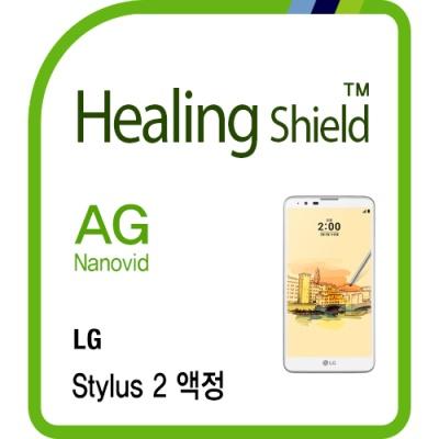 LG 스타일러스2 지문방지 액정보호필름 2매