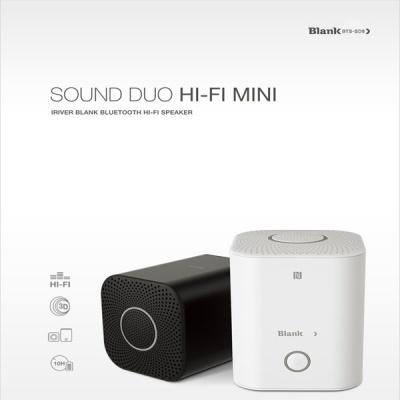 [아이리버] 블랭크 사운드듀오 BTS-SD9