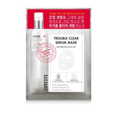 [큐어시스] 트러블 클리어 세럼 마스크 (여드름화장품)