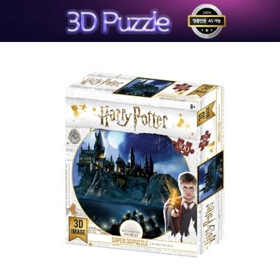 3D 입체퍼즐 해리포터 벅빅 300피스 32511