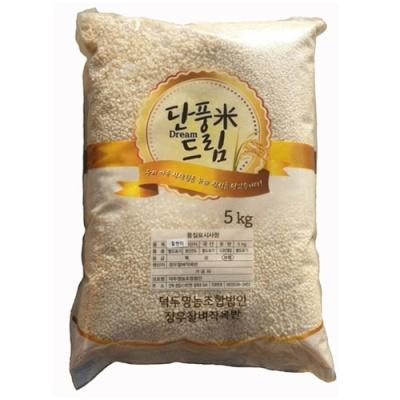 [단품드림] GAP인증 농부의 정성가득 찹쌀 5kg