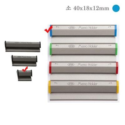 칼라 메모홀더 오더렉(소 40x18x12mm) 청색(1ea)