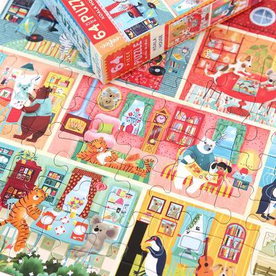 코알라 하우스 64피스 퍼즐 5세이상